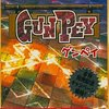 大人気パズルゲーム 売れ筋ランキング20  ワンダースワン版  通販の参考価格付き