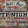 2020.12.30 WillxWill presents 「PTP NIGHT」 開催決定!