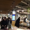 TSUTAYA BOOKSTORE 新山下店