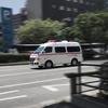 「救急車に思うこと」あなたたちが来てくれるだけで本当に安心する。ありがとうございます。