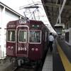 鉄道の日常風景85…過去2012-2013年の現在消えた阪急の車両。
