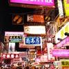 香港へ渡航される方は台風に十分ご注意ください