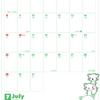 フェレットさんカレンダー2018年7月と8月バージョンです(^^)