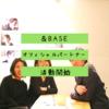 BASEオフィシャルパートナー(&BASE:アンドベイス)になりました!!