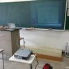 数学の授業において図形を扱う場合のICT機器の利用について