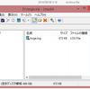 PowerShell v5 の新機能紹介 - Zipファイルの操作が可能に
