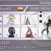 【S16使用構築】9割バシャカグヤ 最高2032