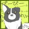 【日記】落書きと犬さんエピソード