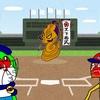 サンデー(大嘘)・バセバル(baseball)・タイム!…【田沢ルール撤廃、澤村拓一選手トレード、藤川球児選手引退…etc】