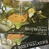 映画『ウルフウォーカー』あるいは人とオオカミの新しい形。