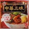 337袋目:明星 中華三昧 広東風拉麺