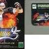 SNK発売のセガサターン作品の中で  どのゲームがレアなのかをランキング形式で紹介