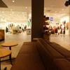 香川県高松市の【スタバ】は8店舗「ゆめタウン高松東館3階」のスターバックスは穴場かもしれない!