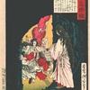 絵画鑑賞スイング14       岩戸を開く絵  及び  耳のツボ「神門」「神門」