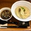 【今週のラーメン2804】 ラーメン 健やか (東京・三鷹) つけ麺