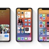 WWDCから見るAppleの未来②〜比較的小改訂の「iOS14」も,Widgetは期待以上!〜