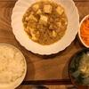 土井善晴さんのレシピで麻婆豆腐は簡単で優しい味