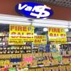 ユーノスのValue dollarに潜入してみた。
