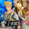 【インサガEC】メイン7章、星の試練ex、強敵リアルクィーン