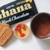 #手作りチョコガーナ(羽生結弦マグカップが当たるキャンペーン)