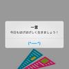 iOSのビュー・コントローラーをテストする