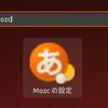 Ubuntu 18.04 で CapsLock キーを押すと日本語入力が有効になる機能を無効化する