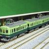 Bトレ 京阪1900系 通勤色