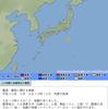 【津波予報も発表】6日15時04分頃に八丈島東方沖を震源とするM6.0の地震が発生!伊豆諸島の沿岸では海面変動の可能性あり!!
