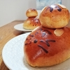 横濱港町ベーカリー玉手麦(たまてばく) @東神奈川 干支のねずみさん親子パンで玉手麦初め