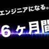 ドラクエ5実況番外編 映画化直前初見プレイ! ドラゴンクエストⅤ天空の花嫁