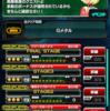 続・英雄への試練4