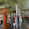 【総まとめ編】祇園祭 オハケ清祓式 八坂神社御供社(又旅社)7月23日