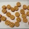 金柑の甘露煮の作り方