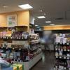 【神奈川おみやげ売り場】 東急百貨店 たまプラーザ店 地下1階