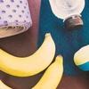 運動に、バナナの効果とは?【素朴な疑問】―2