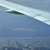 NH764 伊丹空港に到着