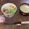 松屋の新メニュー「牛と味玉の豚角煮丼」を食べてみた話