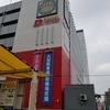 4月24日 キコーナ海老名店の抽選券持ってましたが行くのやめてDステーション海老名店に行ってきました。