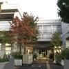 綱島地区センター(綱島駅近くの様々な集会室・体育室・図書室を備える公共施設)