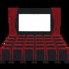 ポケモン総選挙2017 推しポケモン映画を決めます