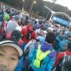 志摩半島トレイルランニングレースに出場してきました。
