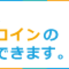 あけおめ(●´ω`●)