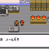 第11回 ウツギポケモン研究所 その3
