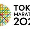 東京マラソン2020の一般参加中止を受けて出走予定者が思うこと