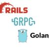 コピペでできるGolangでgRPCサーバ立ててRailsからアクセスする方法