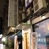 【台湾滞在記】AJPC アジアンサーキット参戦中