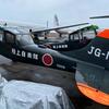 【短報】日本航空大学校 能登空港キャンパスのL-19E