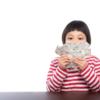 実家で10万円も貯められなかった僕が一人暮らししながら今年200万貯めるから応援して欲しい。
