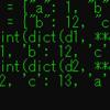 Pythonにおける辞書型の結合 dict(d1, **d2) の注意点