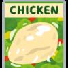 チェーン料理を作ってみたぁ~ サラダチキンと濃厚チキン野菜スープ